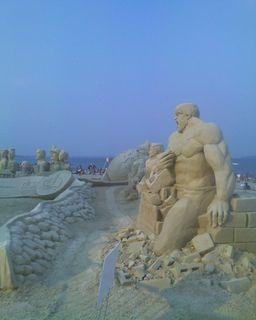 sand main